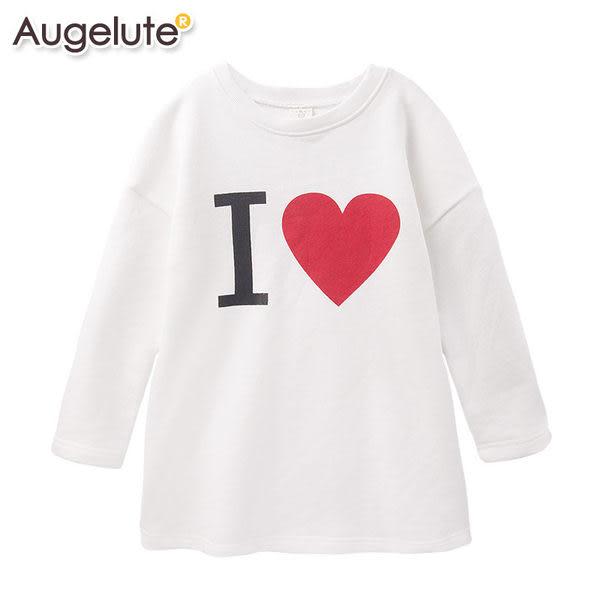 長袖上衣 素色 長袖T恤 男童 女童 簡約 兒童上衣Augelute 47097