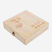 實木普洱茶盒高檔禮品盒茶葉包裝木盒茶餅空盒木盒子單餅木盒茶盤