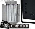 【EC數位】330W 六燈管 高頻冷光燈 RDG-06 背景燈 攝錄影燈 超高頻 標準色溫 冷光 附燈管