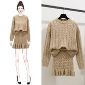 超殺29折 韓國風簡約時尚針織魚尾套裝長袖裙裝