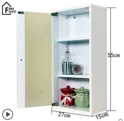 卫生间收纳柜防潮浴室玻璃柜储物柜置物阳台壁柜吊柜化妆品柜子