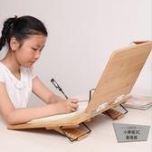 兩雙層閱讀架寫字板讀書臺寫字架保護視力矯正坐姿【小檸檬3C】