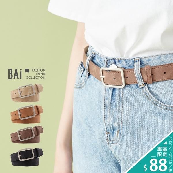 皮帶 方型扣頭霧面壓紋皮革腰帶-BAi白媽媽【196194】