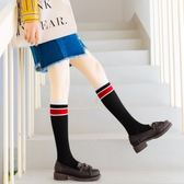 店長推薦小腿襪純棉運動高筒黑色長襪子女韓國學院風條紋及膝襪日系半筒襪 芥末原創