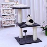 貓爬架寵物玩具LYH4282【大尺碼女王】
