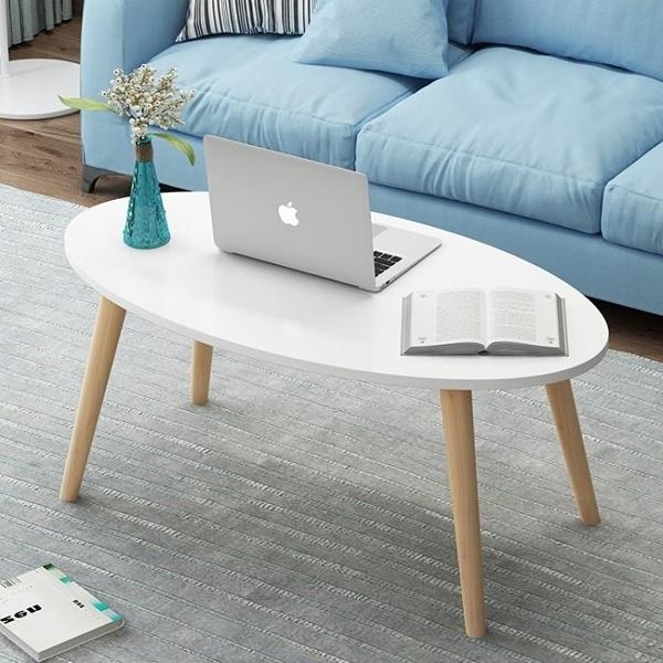 北歐茶几簡約現代小戶型客廳沙發邊桌家用臥室小圓桌移動小茶几桌 亞斯藍生活館