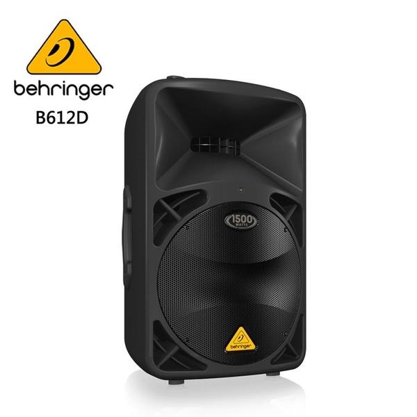 BEHRINGER B612D 主動式喇叭 (1500瓦PA揚聲器系統/12英寸低音揚聲器)