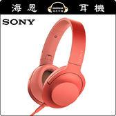 【海恩數位】日本 SONY MDR-H600A 耳罩式耳機 暮光紅 40mm 鍍鈦振膜設計 抑制不必要震動 公司貨