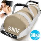 終極30公斤負重沙包袋30KG重訓沙袋Power Bag舉重量訓練包.重力量啞鈴健身體能量包.深蹲爆發力