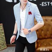潮流夏季薄款中袖西服男修身韓版發型師休閒短袖外套七分袖 js3583『科炫3C』