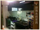 【歐雅 系統家具 】廚具櫃