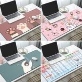 滑鼠墊 滑鼠墊超大號可愛女生卡通動漫加厚廣告定制訂做電腦桌墊鍵盤墊