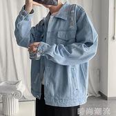 秋季寬鬆牛仔外套男潮流韓版情侶工裝夾克百搭港風休閒ins上衣服 時尚潮流