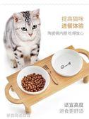 貓碗食盆雙碗竹制陶瓷貓糧碗自動飲水飯盆寵物可愛單碗高腳〖新店開張滿千折百〗