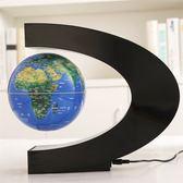 發光自轉磁懸浮地球儀科技創意新奇公司辦公室桌家居擺件生日禮物 樂活生活館