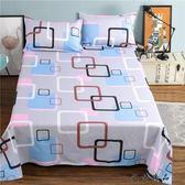 床單單件學生宿舍床單被單