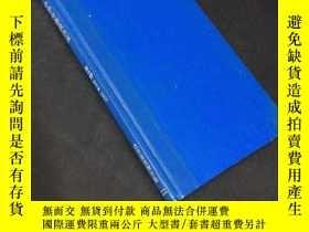 二手書博民逛書店中華傳染病雜誌罕見第5卷 1-4 1987。Y12947 出版1987