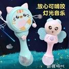 撥浪鼓嬰兒玩具0-3-6-12個月可啃咬手搖鈴益智早教男寶寶1歲女孩 歐韓時代