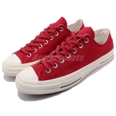 Converse Chuck Taylor All Star 70 Heritage Court 紅 奶油底 1970 男鞋 女鞋 低筒 帆布鞋【PUMP306】 160493C