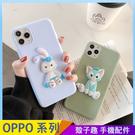 立體可愛情侶 OPPO Realme5 ...
