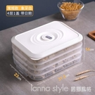 餃子盒凍家用冰箱速凍保鮮多層分隔食品級收納盒餛飩水餃托盤 全館新品85折