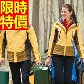 登山外套-保暖防水防風透氣情侶款滑雪夾克(單件)62y29【時尚巴黎】