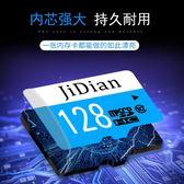 記憶卡128G手機內存卡128G存儲通用128G高速TF卡OPPO華為vivo紅米
