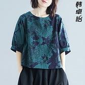 棉麻印花圓領短袖2021夏季新款女寬松五分袖棉綢上衣韓版亞麻T恤