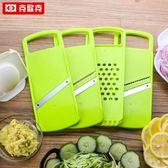 廚房多功能切菜器 馬鈴薯刨絲切絲器檸檬切片擦絲工具帶護手  伊衫風尚