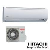 日立HITACHI 6-7坪 冷暖 旗艦系列 變頻分離式 RAS-40HK1/RAC-40HK1