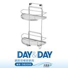 【DAY&DAY】不鏽鋼半圓形淋浴拉門雙層掛式置物架_ST2299-2