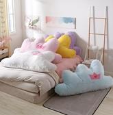 北歐雲朵床頭靠枕兒童床靠墊抱枕可愛毛球沙發靠背軟包可拆洗