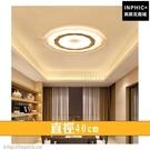 INPHIC-簡約超薄書房led燈LED吸頂燈現代客廳北歐幾何房間燈具臥室-直徑40cm_heas
