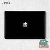 MacBook Pro貼紙筆電貼紙NB保護膜蘋果筆電貼紙【福喜行】