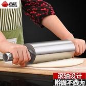餃子皮搟面杖神器不銹鋼家用大號搟面棍趕面棒滾軸走錘桿皮壓面杖