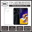 【MK馬克】ASUS Zenfone5 ...