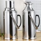 水壺 熱水瓶家用不銹鋼保溫瓶學生宿舍用暖壺水壺大容量暖瓶開水瓶TW【快速出貨八折鉅惠】