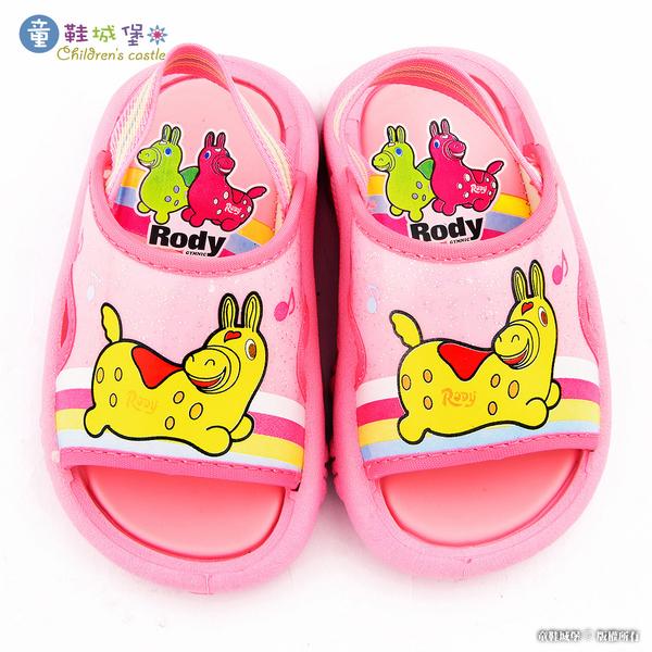 童鞋城堡-兒童戶外拖鞋 RODY跳跳馬 RD2310 粉