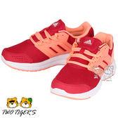 ADIDAS galaxy 4k 桃紅/螢光橘色 透氣網布 鞋帶 運動鞋 大童 NO.R1970