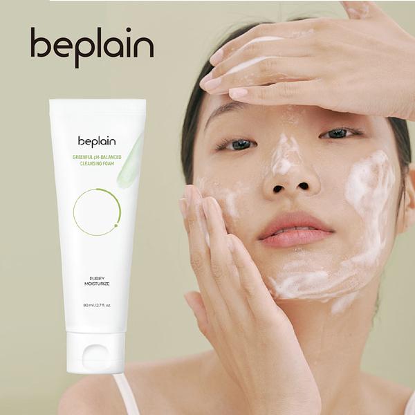 beplain 綠豆胺基酸溫和洗面乳