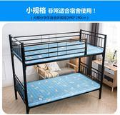 加厚海棉學生宿舍床墊床褥0.9米1.2/1.5/1.8x1.9*2單人雙人床墊床 MKS免運