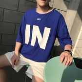 夏季男士短袖t恤男韓製潮流寬鬆七分袖體恤男生7分條紋T 上洋裝【快速出貨八五折鉅惠】
