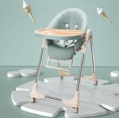 餐桌椅寶寶餐椅兒童嬰兒座椅子吃飯宜家用多功能可折疊便攜式矮安全小孩【快速出貨八折下殺】