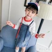 女童牛仔吊帶裙 2018秋新款兒童背帶裙公主裙 BF13395『寶貝兒童裝』