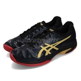 Asics 網球鞋 Solution Speed FF L.E. 黑 金 運動鞋 舒適緩震 輕量 男鞋【PUMP306】 1041A054001