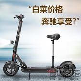 艾思維雙驅電動滑板車成人迷你48V鋰電代步車代駕折疊電動自行車