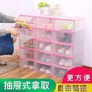 鞋子收納神器抽屜式鞋盒透明塑料鞋盒鞋子收...