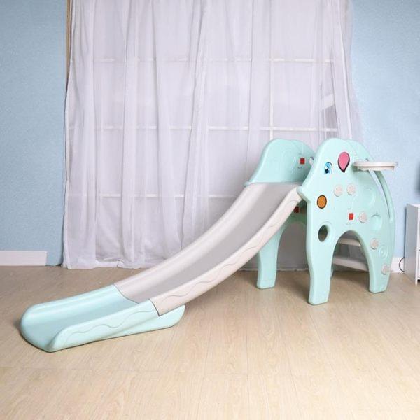 溜滑梯室內大象滑滑梯寶寶周歲禮物兒童家庭塑料組合玩具加大加厚XW好康免運