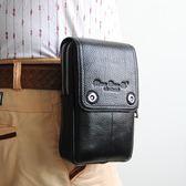 新年好禮85折 真皮男士手機腰包頭層牛皮穿皮帶雙層腰包55.5寸手機包蘋果6S包