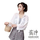EASON SHOP(GW6220)韓版...